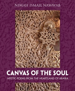 Canvas of the Soul by Nimah Ismail Nawwab