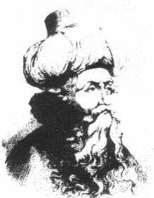 Ibn Arabi Ash Shaykh Al Akbar