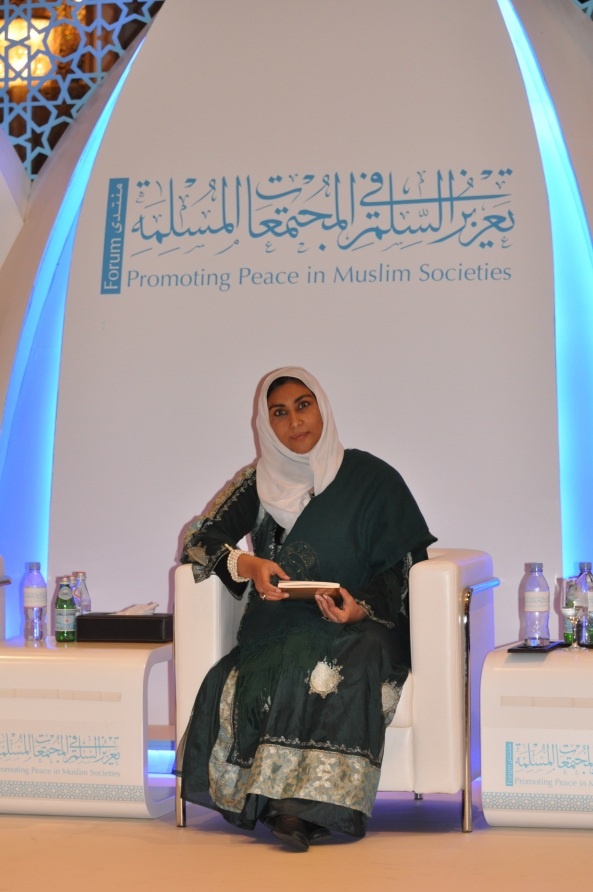 After forum wrap up - Forum of Peace, UAE