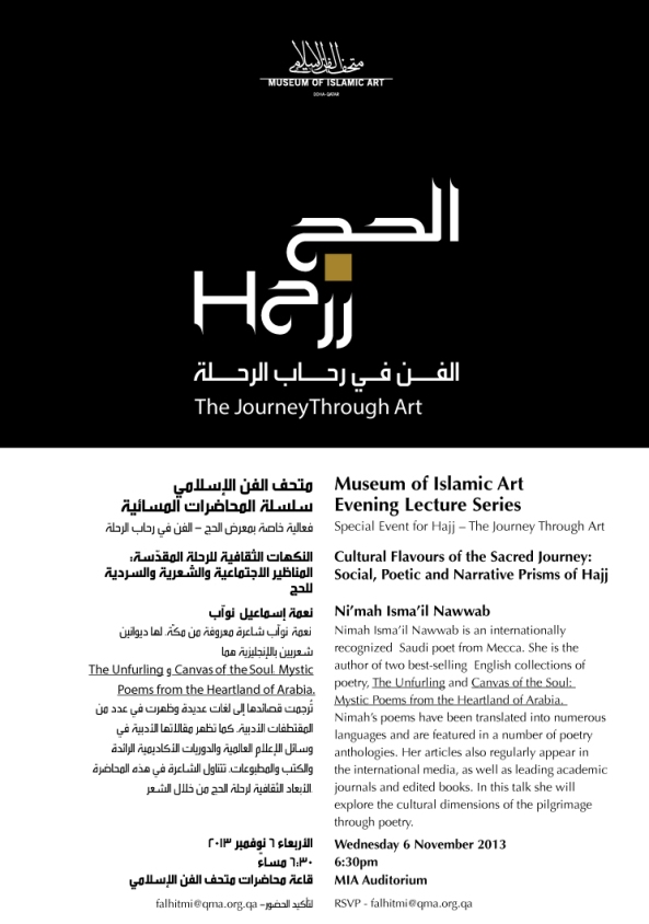 Museum of Islamic Art Evening Lecture Series