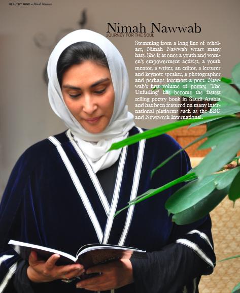 nimah oasis magazine interview image  1