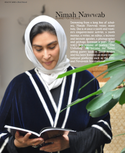 nimah oasis magazine interview image 1